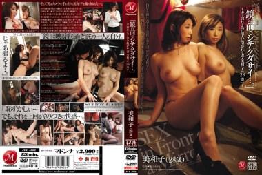 「鏡の前でシテクダサイ…。」 池田美和子 ~夫と別れる為に他人に抱かれる妻・美和子(28歳)~