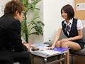 同僚の新妻 夏目優希のサンプル画像