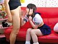 有名志向の美少女の身に起こった悲しき現実… むっちりFカップアイドルがアヘ顔晒してイキまくり!!のサンプル画像