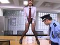 恥ずかしい失禁 羞恥で溢れだす女警備員の泉 さとう遥希のサンプル画像3