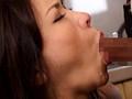 全裸奴隷 夫の部下に調教された爆乳妻 沖田杏梨のサンプル画像