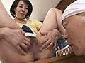 欲求不満な人妻の淫マン見せつけ誘惑 たっぷり焦らした特濃精子を膣内吸引する奥様 谷原希美のサンプル画像