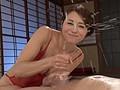 じっくり高める手コキでもてなす完全勃起ともの凄い射精の回春旅館 北条麻妃のサンプル画像