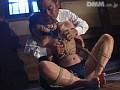 美人妻凌辱縄化粧 友田真希のサンプル画像