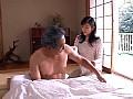 濡れ嫁・羞恥介護 ~義父の柔肌調教~ 小池絵美子のサンプル画像