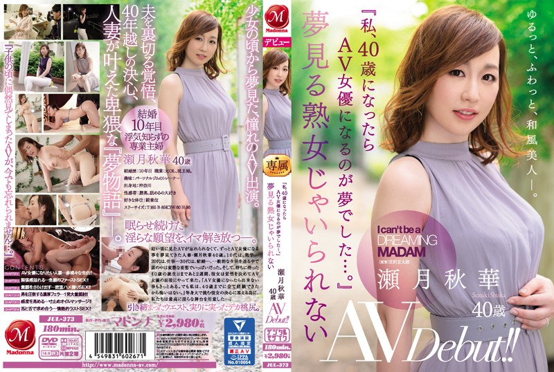 "JUL-373 A Mature Woman Can't Just Keep Dreaming: 40-Year-Old Shuka Sezuki's AV Debut!! ""I Dreamt Of Becoming A Porn Actress Once I Turned 40..."""
