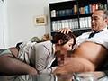 人妻秘書、汗と接吻に満ちた社長室中出し性交 業界屈指の美熟女Madonna専属秘書に就任!! 白石茉莉奈のサンプル画像3