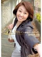 Love Affair 〜秘密の一日デート〜 柳田和美