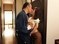 夫よりも義父を愛して…。 菅野さゆきのサンプル画像8