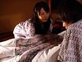 憧れの美熟女教師と修学旅行~永遠に忘れられない秘密の思い出…~ 三浦恵理子のサンプル画像