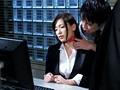 高飛車女上司 言いなりオフィス かすみ果穂のサンプル画像10