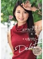 90年代元グラビアアイドル 専属AVデビュー!!―成熟―全盛期のプロポーションを維持したまま人妻へ… 一色桃子38歳