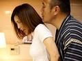 密着セックス 義兄と人妻の背徳関係 瞳リョウのサンプル画像6