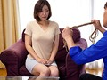 解禁緊縛 「私の妻を縛って下さい。」 瞳リョウのサンプル画像
