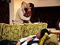 マドンナ専属第3弾!! 背徳ドラマ初挑戦!! 妻が他人に抱かれてる…。 〜ねとりネトラレ寝取らせて〜 遥あやねのサンプル画像