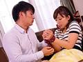 美尻主婦アナル解禁作!! 服従の肛姦条件 中谷玲奈のサンプル画像