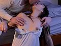 マドンナ専属 衝撃移籍第2弾!! 私を愛してくれる義父と結ばれて 〜絶倫肉棒に疼く美嫁の肉体〜 星川光希のサンプル画像