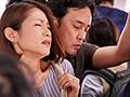 人妻女教師痴漢電車 〜恥辱の通勤猥褻に溺れて〜 友田真希のサンプル画像3