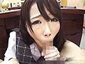 私は、社長という立場を悪用して美人秘書たちにフェラチオ奉仕させている。のサンプル画像