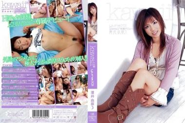 kawaii* yuna★01 澤井由奈