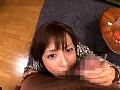 LOVE◆ドッピュン!! 森美咲のサンプル画像