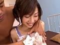 LOVE◆ドッピュン!! メガ顔射スペシャル! 横山美雪のサンプル画像