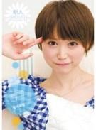 新人!kawaii*専属デビュ→ ぞっこんショートリズム♪ 音市美音