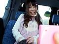 新人!kawaii*専属デビュ→ 今日、君にまっしぐら。 咲田ありなのサンプル画像6