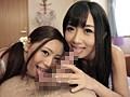 まどか☆ヒビキ kawaii*姉妹と夢の二股性活 仁美まどか 大槻ひびきのサンプル画像