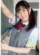 kawaii* High School 学校でセックchu 桜川かなこ