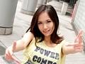 笑顔で踊る姿が可愛すぎると話題のストリートダンサー美鈴AVデビューのサンプル画像