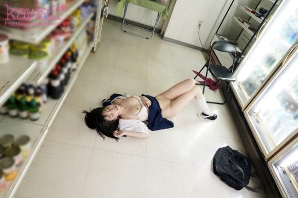 鈴木心春 万引き女子校生に今から罰を与えます。サンプルイメージ8枚目