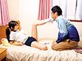 青い誘惑 弄ばれる家庭教師 跡美しゅりのサンプル画像