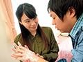 青い誘惑 弄ばれる家庭教師 天野美優のサンプル画像2