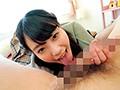 青い誘惑 弄ばれる家庭教師 天野美優のサンプル画像3