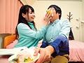 青い誘惑 弄ばれる家庭教師 天野美優のサンプル画像8