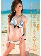 CHARISMA☆MODEL特別編-SEX ON THE BEACH- Vol.2 友亜リノ