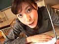 立花里子BESTのサンプル画像