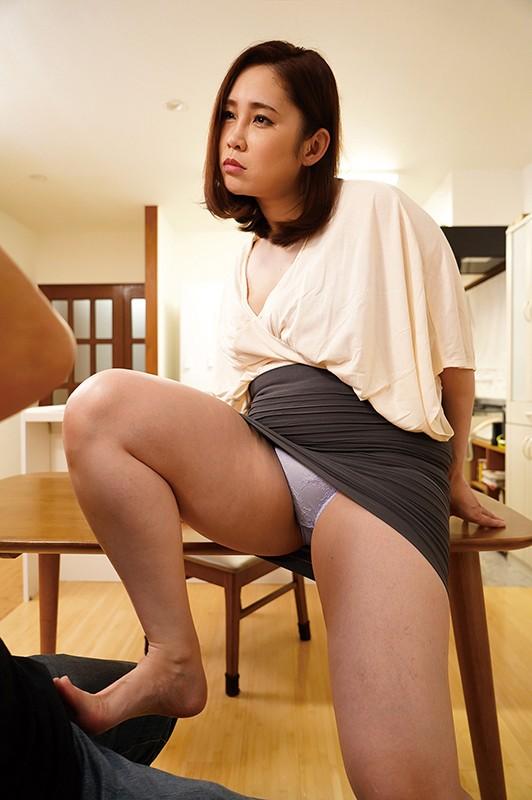 性欲旺盛な弟の嫁に誘惑されて…。松坂美紀 のサンプル画像 3枚目