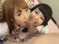 足立区で有名なマブダチ爆乳女子校生2人組との破廉恥ビデオ IカップちゃんとHカップちゃんのサンプル画像