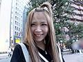 #募金活動01 ゆゆチャン 神奈川県秦野市住み 女子校生/茶髪/天然うぶマン毛のサンプル画像