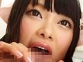 さきあり全作コンプリートだょ☆ 咲田ありな8時間specialのサンプル画像