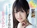 笠木いちかkawaii*全タイトル完全コンプリート8時間スペシャルのサンプル画像1