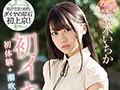 笠木いちかkawaii*全タイトル完全コンプリート8時間スペシャルのサンプル画像2