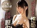 笠木いちかkawaii*全タイトル完全コンプリート8時間スペシャルのサンプル画像6