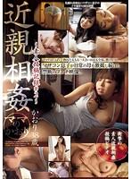 近親相姦 〜素人投稿記録#2〜 ママのかおり かおり38歳 KAORI