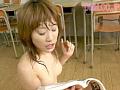 ドリームウーマン DREAM WOMAN VOL.10 うさみ恭香のサンプル画像