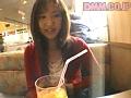 ドリームウーマン DREAM WOMAN VOL.14 鈴木麻奈美のサンプル画像4