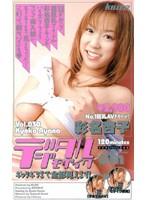 デジタルモザイク Vol.030 彩名杏子