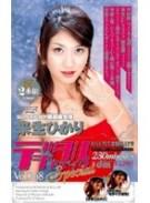 デジタルモザイク Vol.068 special 来生ひかり